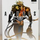 PS2 Anubis Zone of the Enders Special Edition JPN VER Used Excellent Condition