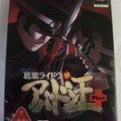 PS2 Devil Summoner 2 Raidou Kuzunoha vs King Abaddon Plus JPN VER Nice Condition