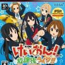 PS3 K-ON! Ho-Kago Live! JPN HD Ver NEW PlayStation 3