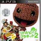 PS3 Little Big Planet 2 JPN Ver Used Nice Condition