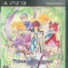 PS3 Tales of Graces f JPN Ver Used Nice Condition