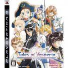 PS3 Tales of Vesperia JPN Ver NEW PlayStation 3 Namco