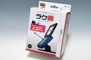 Nintendo 3DS Official Licensed Gaming Stand Hori