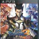 PS2 Sengoku Basara 3 Utage JPN Ver Used Nice