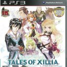 PS3 PlayStation 3 Tales of Xillia JPN Ver Usd Excellent Condition