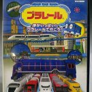 PS2 Plarail Yume ga Ippai!  JPN VER Used Excellent Condition