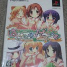 PS2 Happiness! De Luxe JPN VER Used Excellent Condition