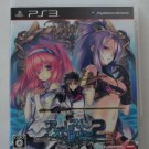 PS3  Agarest Senki 2 JPN VER Used Excellent Condition