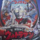 PS2 Game Pachinko Series Ultraman JPN Ver Nice Condition