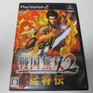 PS2 Game Samurai Warriors 2 Xtreme Legends Sengoku Musou JPN Ver Nice Condition