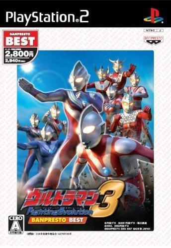 PS2 Game Ultraman Fighting Evolutions 3 Banpresto Best JPN Ver New