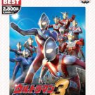 PS2 Game Ultraman Fighting Evolutions 3 Banpresto Best JPN Ver New