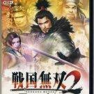 PS2 Samurai Warriors 2 Sengoku Musou 2 Empires JPN Ver Nice Condition
