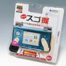 Nintendo 3DS Official Licensed Grip Attachment Hori
