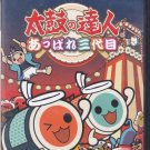 PS2 Game Taiko no Tatsujin Drum Master 2003 Vol.3 JPN Ver Used Nice Condition
