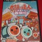 PS2 Game Taiko no Tatsujin Drum Master 2003 Spring JPN Ver Used Nice Condition