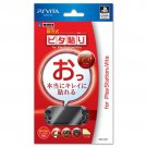 PS Vita Official Licensed Protective Film Entire Front Face Easy to Paste Glare