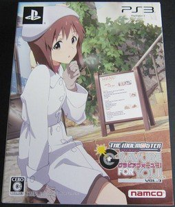 PS3 The Idolmaster Gravure For You Vol. 3 JPN VER Used Excellent Condition