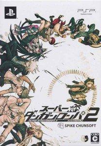 PSP Super Dangan Ronpa 2 Sayonara Zetsubou Gakuen JPN LTD Box Used Excellent