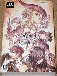 PSP Kanuchi Futatsu no Tsubasa Limited Edition JPN VER Used Excellent Condition