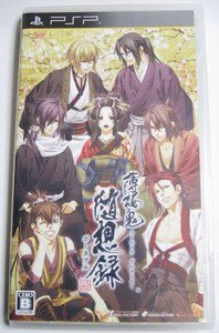 PSP Hakuouki Zuisouroku Portable JPN VER Used Excellent Condition