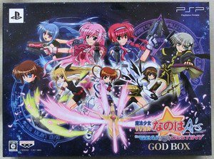 PSP Mahou Shoujo Lyrical Nanoha A's Gears of Destiny GOD BOX JPN LTD NEW