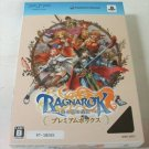 PSP Ragnarok Tactics Imperial Princess of Light and Dark JPN LTD Box Excellent