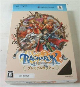 PSP Ragnarok Tactics Imperial Princess of Light and Dark JPN LTD Box Excellent