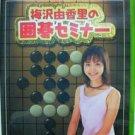 XBOX Umezawa Yukari no Yasashii Igo JPN VER Used Excellent Condition