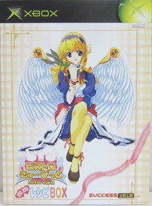 XBOX Bistro Cupid JPN VER Used Excellent Condition