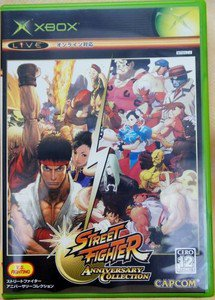 XBOX Street Fighter Anniversary Collection JPN VER Used Excellent Condition