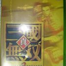 XBOX Shin Sangoku Musou 2 JPN VER Used Excellent Condition