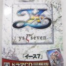 PSP Ys Seven JPN VER LTD Edition Used Excellent Condition