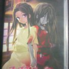 PSP Corpse Party The Anthology Sachiko Hysteric Birthday 2U JPN VER Used Excelle
