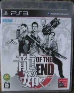 PS3 Ryu ga Gotoku of the End JPN VER Used Excellent Condition