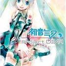 PSP Hatsune Miku Project Diva JPN LTD VER w/Nendroid NEW