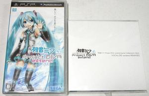 PSP Hatsune Miku Project Diva Extend w/Special CD JPN VER NEW