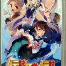PSP Densetsu no Yusha no Densetsu Legendary Saga JPN VER Used Excellent Conditio