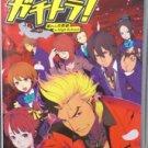 PSP Gachitora Rowdy Teacher in High School JPN VER Used Excellent Condition