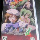 PSP Higurashi no Naku Koro ni Jan JPN VER Used Excellent Condition