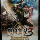 PS3 Sengoku Musou 3 Empires Premium Box JPN VER Used Excellent Condition