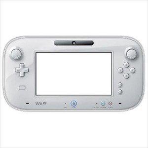 Nintendo Wii U Official Licensed TPU Elastic Hard Cover Jacket Clear