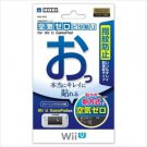 Nintendo Wii U Game Pad Official Licensed Screen Protect Film Anti Finger print