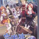 PSP Eiyuu Densetsu Sora no Kiseki the 3rd JPN VER Used Excellent Condition