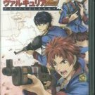 PSP Senjou No Valkyria 2 Gallia Ouritsu Shikan Gakkou JPN VER Used Excellent