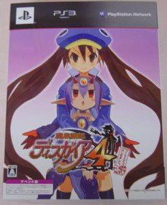 PS3 Makai Senki Disgaea 4 The Fuka Desco Show JPN LTD VER Used Excellent