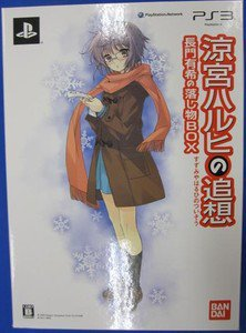 PS3 The Reminiscence Of Haruhi Suzumiya Yuki Nagato Box JPN VER Used Excellent