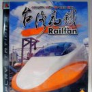PS3 Railfan Taiwan Takatetsu JPN VER Used Excellent Condition Rare