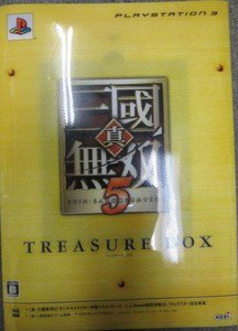 PS3 Shin Sangoku Musou 5 TRESURE BOX JPN LTD VER Used Excellent Condition