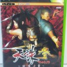 XBOX Tenchu 3 Wrath Of Heaven JPN VER Used Excellent Condition